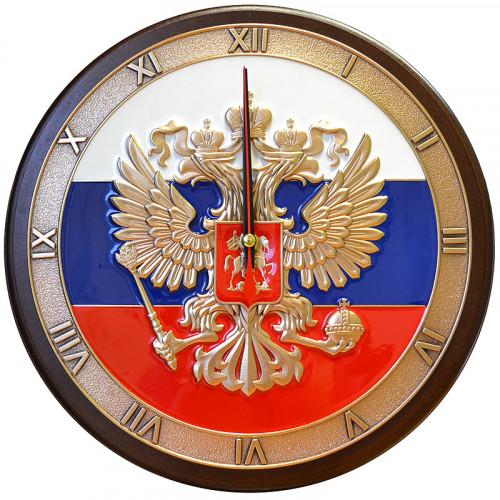 Часы настенные Герб России 19-343