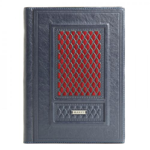 Ежедневник в коже Монархия синий