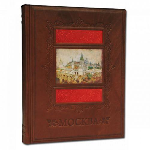Книга в коже Москва 535(з)