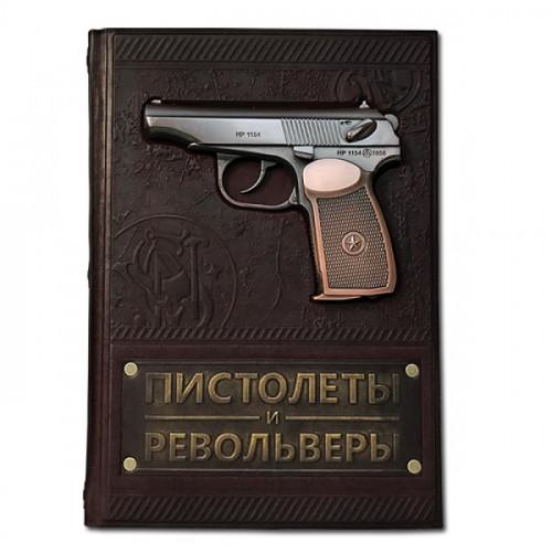 Книга в коже Пистолеты и револьверы. Большая энциклопедия 583(з)