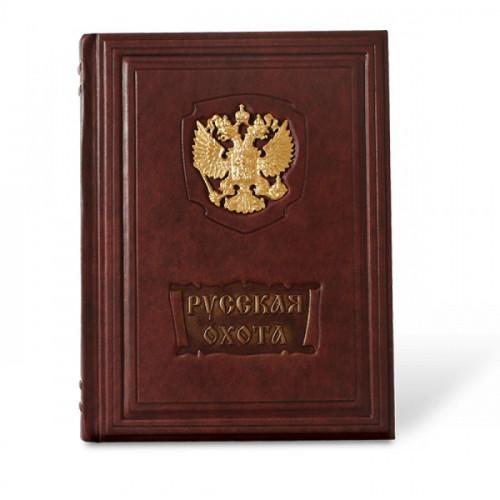 Книга в коже Русская охота. Исторический очерк Н. Кутепова