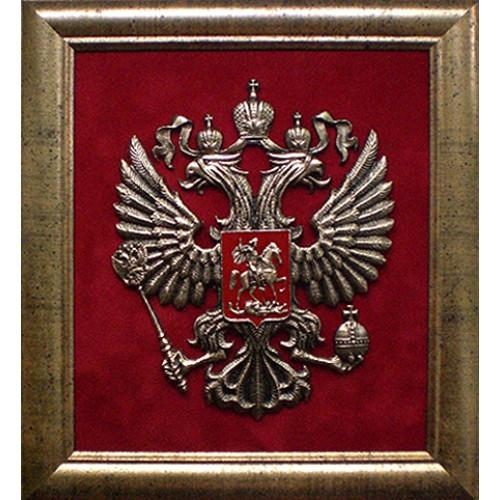 Плакетка Герб России зол. 23х26 см 10-004