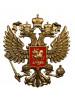 Герб РФ настенный 100х110 см