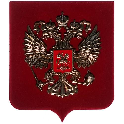 Настенная плакетка Герб России на щите 37х35 см 18-304
