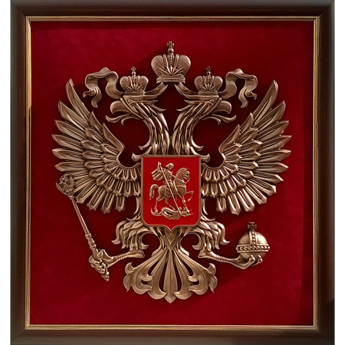Картина Герб России 61х56 см 17-300