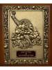 Ключница деревянная малая Рог изобилия 14-230