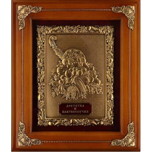 Ключница деревянная большая Рог изобилия 14-188