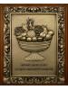 Ключница деревянная малая Чаша изобилия 14-231