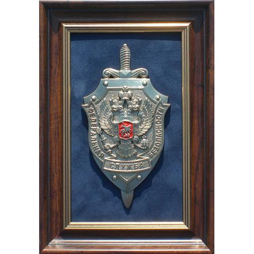 Панно настенное Эмблема ФСБ РФ среднее 11-047