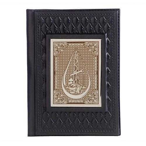 Обложка для паспорта Нефтянику-газовику 009-13-13А