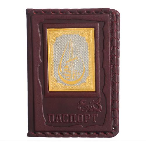 Обложка для паспорта Нефтянику-газовику 009-14-03А