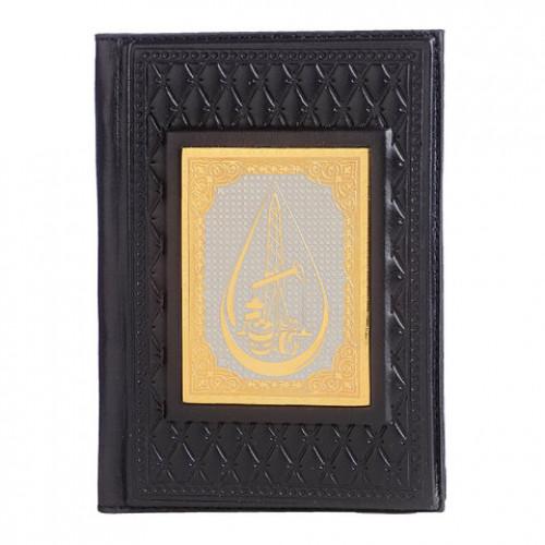 Обложка для паспорта Нефтянику-газовику 009-14-13А