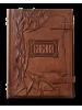 Библия с клапаном 002 (к)