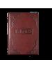 Библия в гравюрах Г.Доре 001
