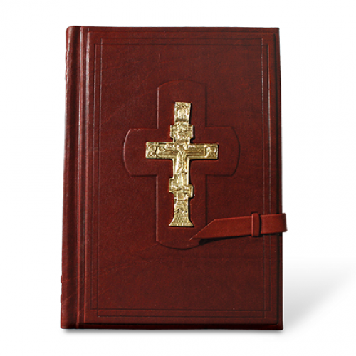 Библия 002 (кр)