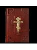 Библия с комментариями 011