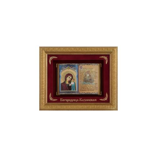 Православное панно Богородица Казанская малое E-05