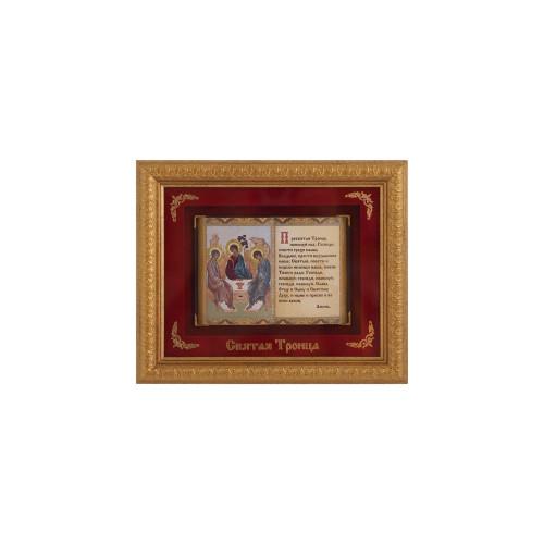 Православное панно Святая Троица E-01