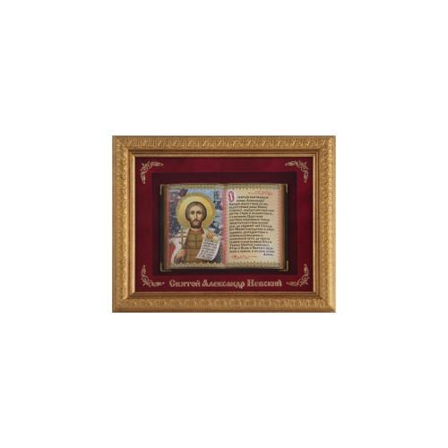 Православное панно Александр Невский малое E-43