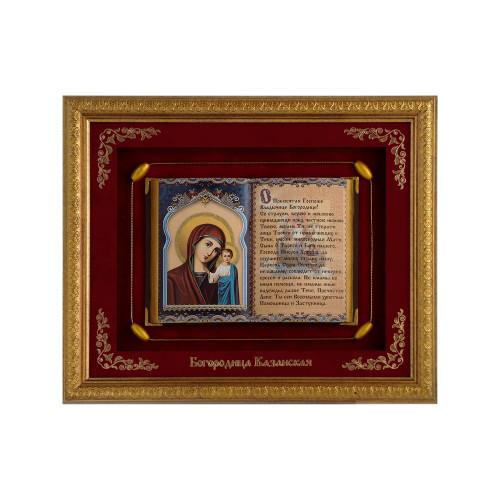 Православное панно Богородица Казанская большое F-05