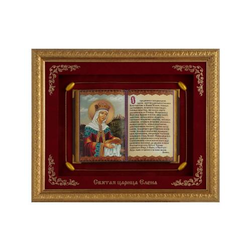 Православное панно Царица Елена большое F-07
