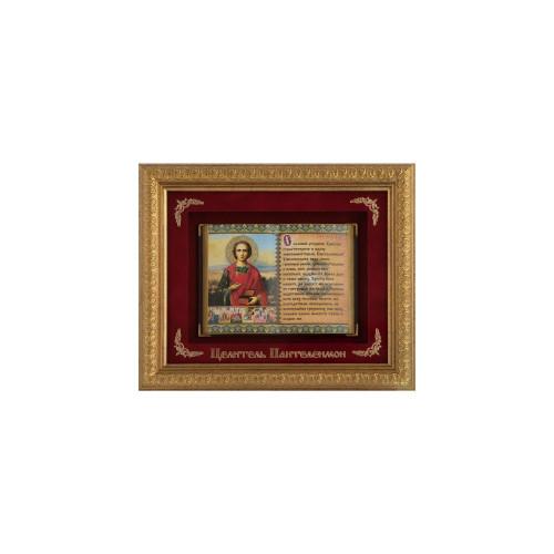 Православное панно Целитель Пантелеимон малое E-23