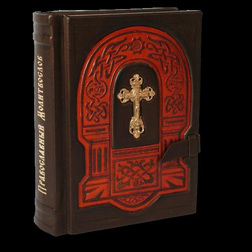 Православный молитвослов с крестиком 029 (кр)