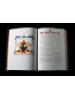 Святое Евангелие литье 070 (л)