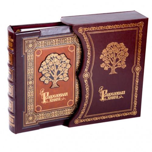 Родословная книга Царская древо РК-101