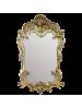Зеркало настенное Рендада BP-50112-D